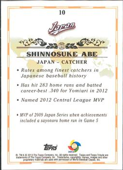 2013 Topps Tribute WBC #10 Shinnosuke Abe Back