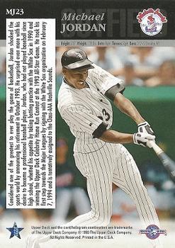 1994 Upper Deck Minors Michael Jordan Baseball Gallery The