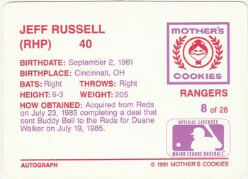 1991 Mother's Cookies Texas Rangers #8 Jeff Russell Back