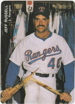 1991 Mother's Cookies Texas Rangers #8 Jeff Russell Front