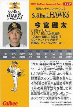 Kenta Imamiya Gallery The Trading Card Database