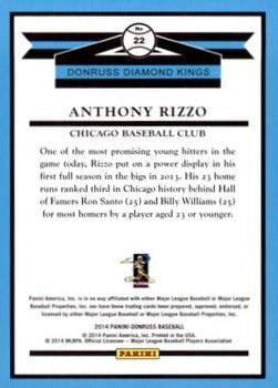 2014 Donruss #22 Anthony Rizzo Back