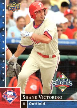 2008 Upper Deck World Series Philadelphia Phillies Box Set #PP-6 Shane Victorino Front
