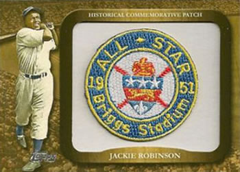 2009 topps historical commemorative patch 1927 ws babe ruth #lpr2.
