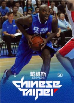 2015 Chinese Taipei #15 Quincy Davis Front