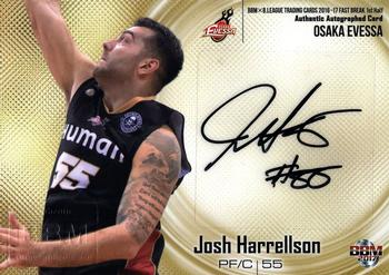 2016-17 BBM B.League Fast Break - Authentic Autographed Card #NNO Josh Harrellson Front
