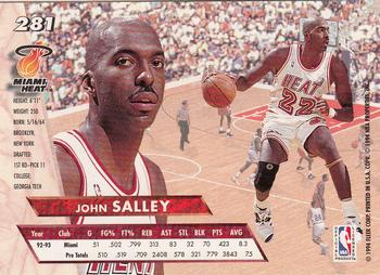 john salley net worth