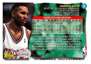 Harold Ellis Gallery Trading Card Database