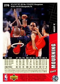 1996-97 Collector's Choice #276 Alonzo Mourning Back