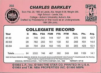 1996-97 Stadium Club - Finest Reprints #4 Charles Barkley Back