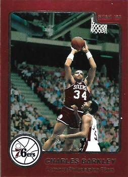 1996-97 Stadium Club - Finest Reprints #4 Charles Barkley Front