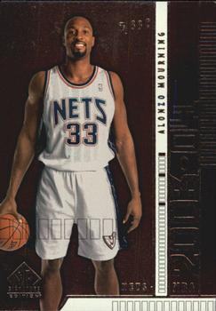 online store 2d3f1 39474 Collection Gallery - Billy Kingsley - Alonzo Mourning | The ...