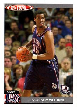 Collection Gallery - Billy Kingsley - Jason Collins | The