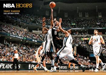 2012-13 Hoops - Courtside #2 Tony Parker Front