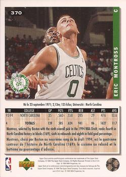1994-95 Collector's Choice French #370 Eric Montross Back