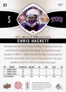 2015 Upper Deck #91 Chris Hackett Back