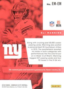 2016 Donruss Elite - Epic Materials Prime #EM-EM Eli Manning Back