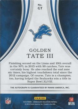 Golden Tate Gallery The Trading Card Database