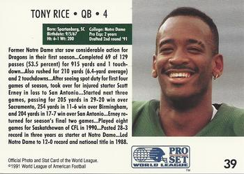 Tony Rice Gallery | The Trading Card Database