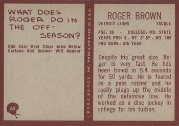 1967 Philadelphia #62 Roger Brown Back