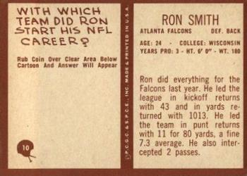 1967 Philadelphia #10 Ron Smith Back