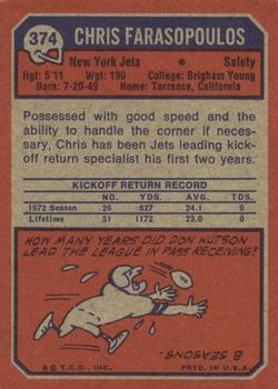 1973 Topps #374 Chris Farasopoulos Back