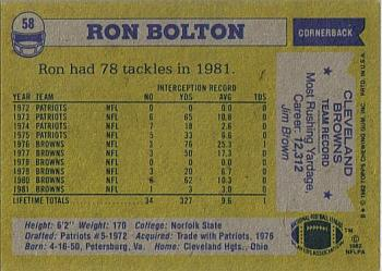 1982 Topps #58 Ron Bolton Back