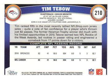 2011 Topps #210 Tim Tebow Back