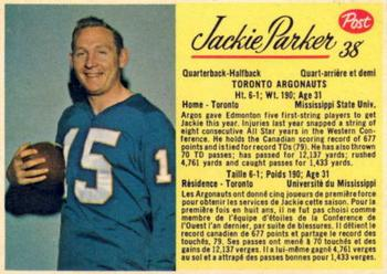 1963 Post Cereal CFL #38 Jackie Parker Front
