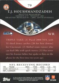 2009 Topps Triple Threads #79 T.J. Houshmandzadeh Back