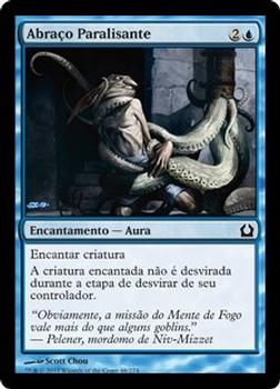 2012 Magic the Gathering Return to Ravnica Portuguese #46 Abraço Paralisante Front