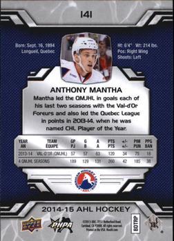 2014-15 Upper Deck AHL Hockey #149 Vincent Trocheck San Antonio Rampage