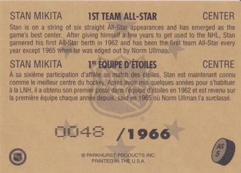 1995-96 Parkhurst '66-67 - 1st Team All Stars #AS5 Stan Mikita Back