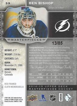 2014-15 Upper Deck Masterpieces - Memorabilia Framed Red  39 Ben Bishop  Back. « ‹ 6f5022326
