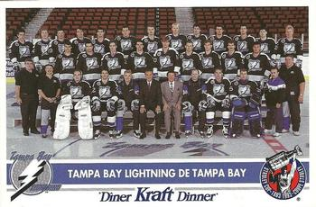 tampa bay lightning gallery 1992 93 the trading card database