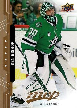 2018-19 Upper Deck MVP #90 Ben Bishop Front