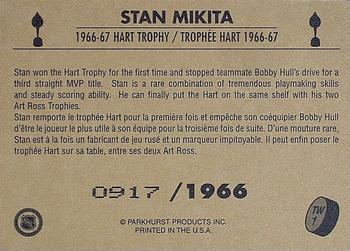 1995-96 Parkhurst '66-67 - Trophy Winners #TW1 Stan Mikita Back
