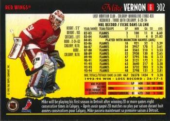 1994-95 O-Pee-Chee Premier #302 Mike Vernon Back