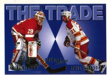 1994-95 O-Pee-Chee Premier #348 Mike Vernon / Steve Chiasson Front
