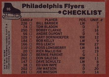 flyers 75 roster