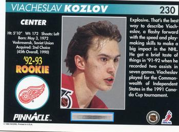 Slava Kozlov Gallery The Trading Card Database
