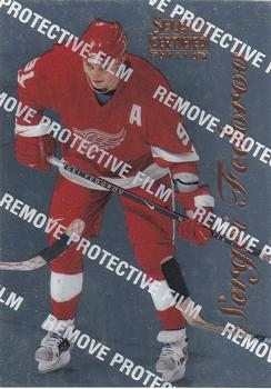 1996-97 Select Certified #55 Sergei Fedorov Front