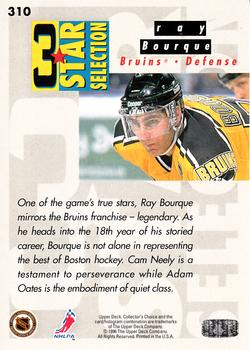 1996-97 Collector's Choice #310 Adam Oates / Ray Bourque / Cam Neely Back