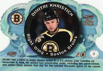 1998-99 Pacific Crown Royale #9 Dmitri Khristich Back