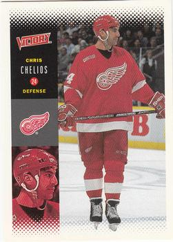2000-01 Upper Deck Victory #84 Chris Chelios Front