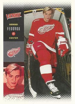 2000-01 Upper Deck Victory #85 Sergei Fedorov Front