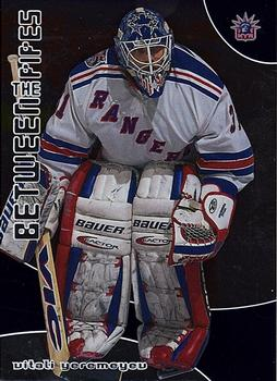 2001-02 Be a Player Between the Pipes #77 Vitali Yeremeyev Front