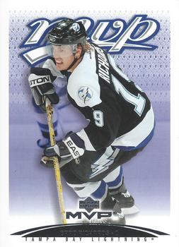 2003-04 Upper Deck MVP #378 Brad Richards Front