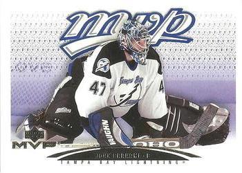2003-04 Upper Deck MVP #387 John Grahame Front