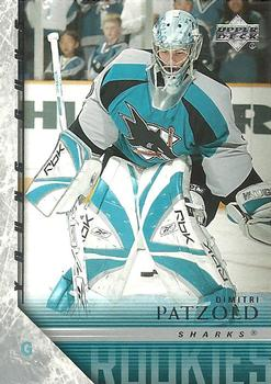 2005-06 Upper Deck #465 Dimitri Patzold Front